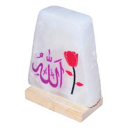 LokmanAVM - Allah Lafzı Logolu Doğal Kaya Tuzu Lambası Düz 1Kg (1)
