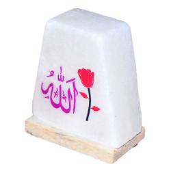 LokmanAVM - Allah Lafzı Logolu Doğal Kaya Tuzu Lambası Düz 2Kg (1)
