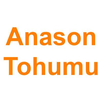 Anason Tohumu kategorisi ürünlerini inceleyin!