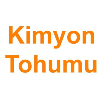 Kimyon Tohumu kategorisi ürünlerini inceleyin!