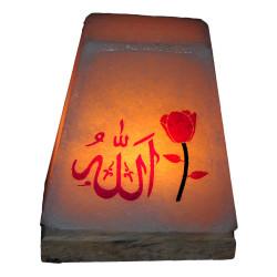 Allah Lafzı Logolu Doğal Kaya Tuzu Lambası Düz 2-3Kg - Thumbnail