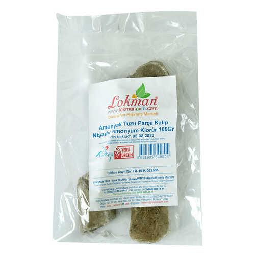Amonyak Tuzu Parça Kalıp Nişadır - Amonyum Klorür 100 Gr Paket