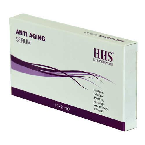Anti Aging Cilt Bakım Serumu 10 X 2 ML