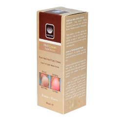 N-Biotek - Ayak ve Topuk Bakım Kremi 50 ML (1)