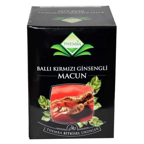 Ballı Kırmızı Ginsengli Macunu Bitkisel Karışım 240 Gr
