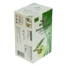 Bamya Çiçeği Mekke Gülü Bitki Çayı 2 Gr x 20 Süzen Poşet 40 Gr - Thumbnail
