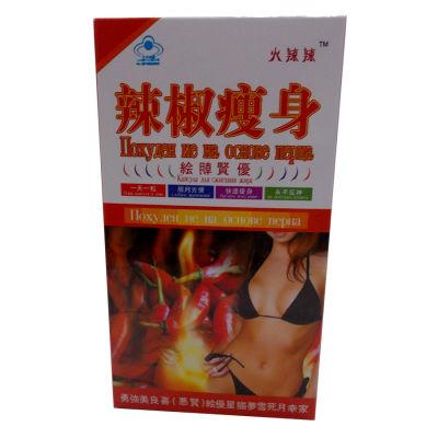 Bitkisel 30 Kapsül (La Jıao Shou Shen)