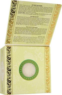 Çay Ağacı Yağı Sabunu 150 Gr