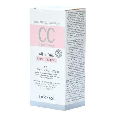 CC Yüz Kremi Ortadan Koyuya 50 ML