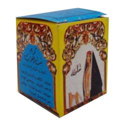 Arap Kızı - Cilt Bakımı Leke Kremi Normal Kuru Cilt Mavi Kutu 12 Gr (1)