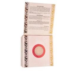 Cilt Beyazlatma Sabunu 150Gr - Thumbnail