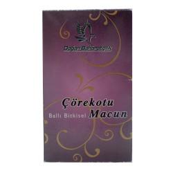 Çörekotlu Ballı Bitkisel Karışım Cam Kavanoz 450 Gr - Thumbnail