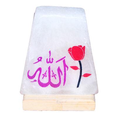 Dikdörtgen Şekilli Allah Lafzı Logolu Doğal Kaya Tuzu Lambası Kablolu Ampullü Beyaz 1-2 Kg
