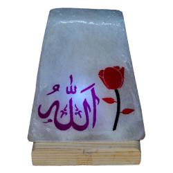 Dikdörtgen Şekilli Allah Lafzı Logolu Doğal Kaya Tuzu Lambası Kablolu Ampullü Beyaz 1-2 Kg - Thumbnail