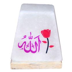 LokmanAVM - Dikdörtgen Şekilli Allah Lafzı Logolu Doğal Kaya Tuzu Lambası Kablolu Ampullü Beyaz 2-3 Kg Görseli
