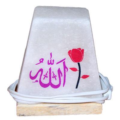 Dikdörtgen Şekilli Allah Lafzı Logolu Doğal Kaya Tuzu Lambası Kablolu Ampullü Beyaz 2-3 Kg