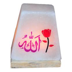 Dikdörtgen Şekilli Allah Lafzı Logolu Doğal Kaya Tuzu Lambası Kablolu Ampullü Beyaz 2-3 Kg - Thumbnail
