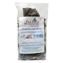 LokmanAVM - Doğal Ceviz Kabuğu 50 Gr Paket Görseli