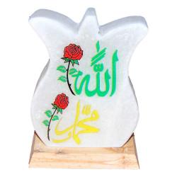 LokmanAVM - Doğal Lale Desenli Allah Muhammet Lafzı Logolu Kaya Tuzu Lambası Kablolu Ampullü Beyaz 2-3 Kg Görseli