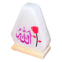 LokmanAVM - Doğal Üçgen Desenli Allah Lafzı Logolu Kaya Tuzu Lambası Kablolu Ampullü Beyaz 1-2 Kg Görseli