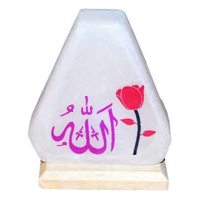 Doğal Üçgen Desenli Allah Lafzı Logolu Kaya Tuzu Lambası Kablolu Ampullü Beyaz 1-2 Kg