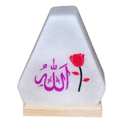 LokmanAVM - Doğal Üçgen Desenli Allah Lafzı Logolu Kaya Tuzu Lambası Kablolu Ampullü Beyaz 2-3 Kg (1)
