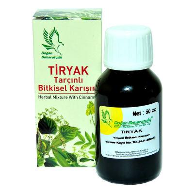 Tiryak 50cc