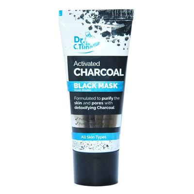 Dr. C. Tuna Aktif Karbon Soyulabilir Siyah Maske 20 ML