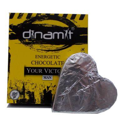 Erkeklere Özel Çikolata 24 Gr - Chocolate Man