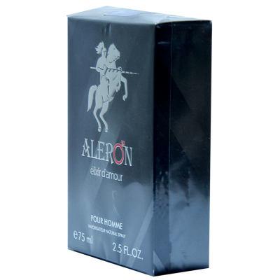 Erkeklere Özel Parfüm 75 ML