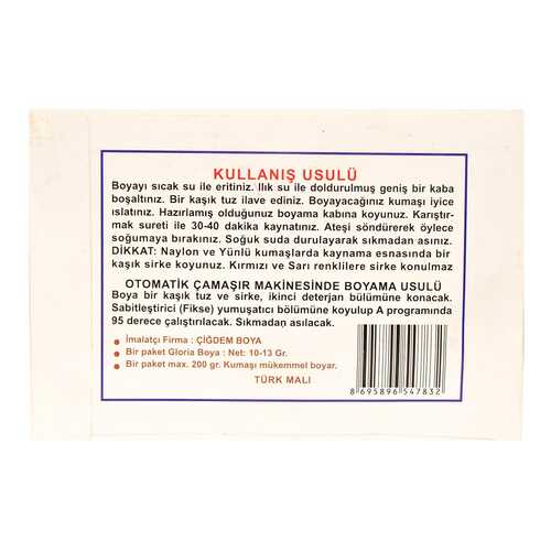 Kumaş Boyası Koyu Kahve 10 Gr Pkt