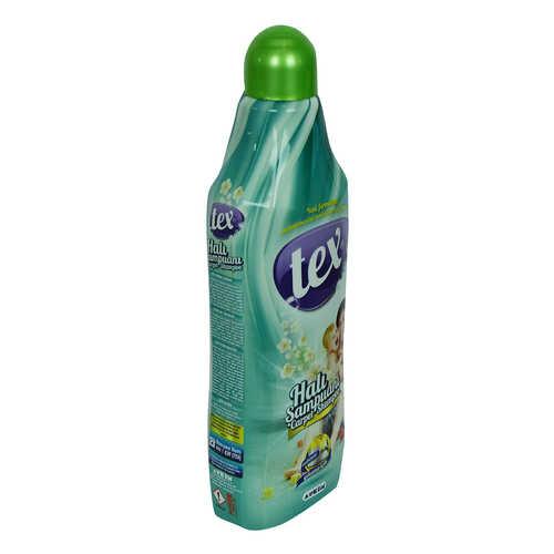 Halı Şampuanı Matik Makinada Yıkama Parfümlü 1000 ML