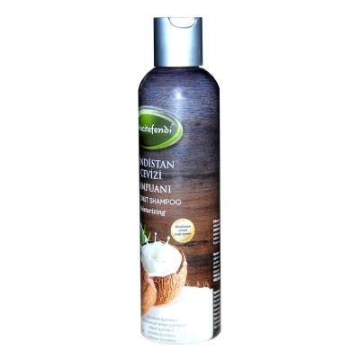 Hindistan Cevizi Şampuanı 250 ML