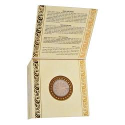 Kakao Yağı Sabunu 150 Gr - Thumbnail