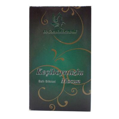 Keçiboynuzlu Ballı Bitkisel Karışım Cam Kavanoz 450 Gr