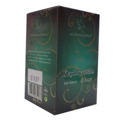 Keçiboynuzlu Ballı Bitkisel Karışım Cam Kavanoz 450 Gr - Thumbnail