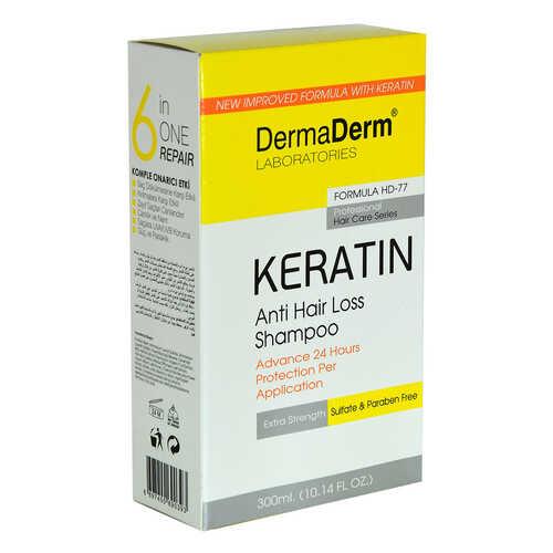 Keratin Saç Dökülmesine Karşı Şampuan (Sülfat ve Parafinsiz) 300 ML
