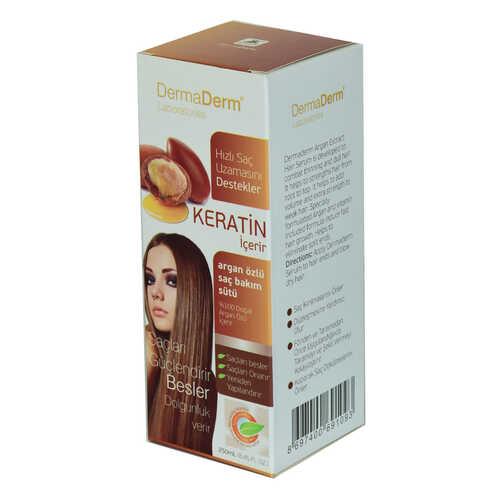 Keratinli Argan Özlü Saç Bakım Sütü Hızlı Saç Uzamasına Etkili 250 ML