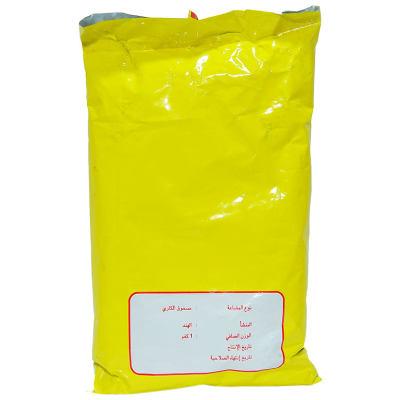 Köri Öğütülmüş Baharat Karışımı Küri Curry 1000 Gr Paket