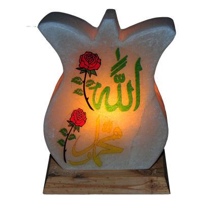 Lale Desenli Allah Muhammed Lafzı Logolu Doğal Kaya Tuzu Lambası Kablolu Ampullü Beyaz 2-3 Kg