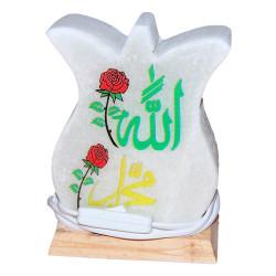 Lale Desenli Allah Muhammet Lafzı Logolu Kaya Tuzu Lambası 2-3Kg - Thumbnail