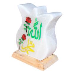 LokmanAVM - Lale Desenli Allah Muhammet Lafzı Logolu Kaya Tuzu Lambası 2Kg (1)