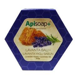 Lavanta Ballı Lavanta Yağlı Sabun 120 Gr - Thumbnail