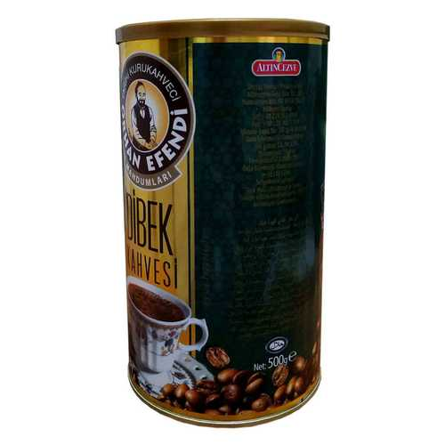 Orhan Efendi Dibek Kahvesi Tnk 500 Gr