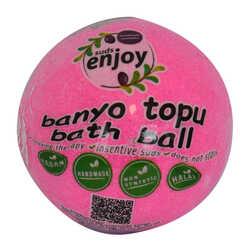 Enjoy - Pembe Düşler El Yapımı Banyo Küvet Topu Sabunu Pembe 90-120 Gr (1)