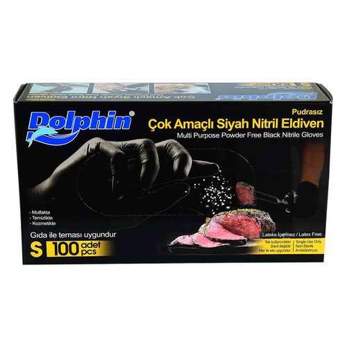 Pudrasız Siyah Nitril Eldiven Küçük Boy (S) 100 Lü Paket
