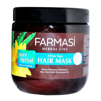 Pure Herbal Nemlendirici Saç Maskesi 500 ML