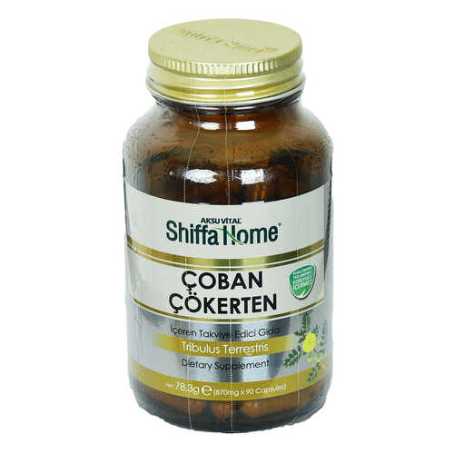 Shiffa Home Çoban Çökerten Diyet Takviyesi 870 Mg x 90 Kapsül