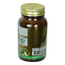 Aksuvital - Shiffa Home Enginar Yaprağı Diyet Takviyesi 590 Mg x 60 Kapsül Görseli