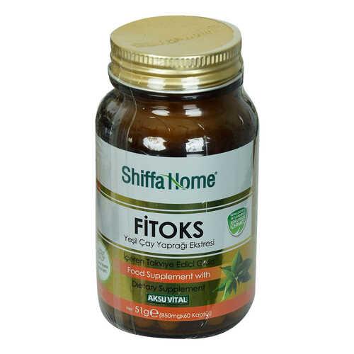Shiffa Home Fitoks Yeşil Çay Yaprağı Ekstresi Diyet Takviyesi 850 Mg x 60 Kapsül